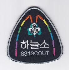 2015 World Scout Jamboree KOREA / KOREAN 881 SCOUTS Contingent Patch