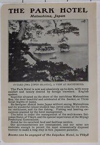 1914 Japan Japanisch Touristen Werbeanzeige Park Hotel Matsushima Futako Jima