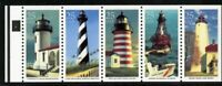 US Stamps # 2470-4a 25c Lighthouse Unfolded #4