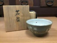 Y0852 CHAWAN Seto-ware signed box Japanese pottery antique bowl Japan