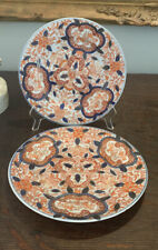 Pair Of Japanese Imari Dish/ Plate Meiji Period C 1880