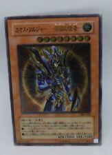 Yugioh Black Luster Soldier - Envoy of the Beginning 306-025 Ultimate D8101