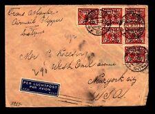 Netherlands 1941 Censor Atlantic Clipper / Light Creasing (II) - L9702
