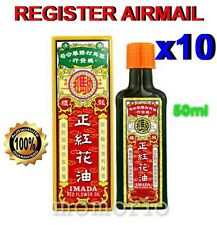 Imada Red Flower Oil for Pain Relief muscular aches strains bruise 50ml x 10