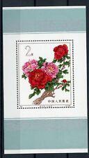 [21185] China 1964 : Good Very Fine MNH Sheet - $3500