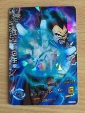 Carte Dragon Ball Z DBZ Dragon Ball Heroes Part 01 #H1-24 Super Rare BANDAI 2010