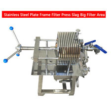 Beverage Equipment Stainless Steel Plate Frame Water Filter Fluid Filtration