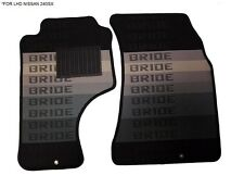 89-94 Bride Fabric Custom Fits Nissan 240sx S13 Floor Mats Interior Carpets LHD