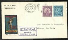 1932 LA Olympics Set FDC #718-9 Mellone #34 to NY Governor Franklin Roosevelt