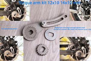 Torque Arm universal Kit axle 10x12,10х14 mm heavy Dropout Amplifier E-bike Hub