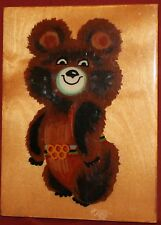 1980 Russian Moscow Olympics Misha Bear mascot hand painted lacquer wood plaque