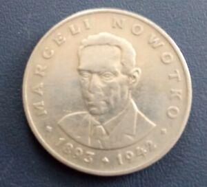 Poland coin 20 zlotych 1976