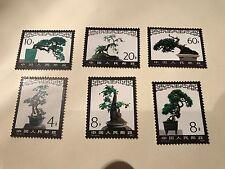 China 1981 Miniature Trees        Unused  N Hinged  -  Lot (D03373)