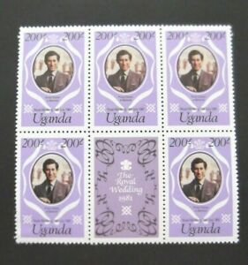 Uganda-1981-Block of 5 Plus Labels-Royal Wedding 200/- issues-MNH