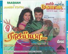 Rassayya / Jameen Kottai Audio CD Ilaiyaraja Tamil Rare Ilaiyaraaja Pyramid