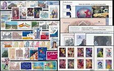ESPAÑA   EDIFIL AÑO 2005 COMPLETO   **