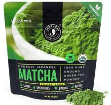 100% Organic Matcha Green Tea Powder (1 Oz)