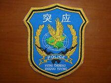 Zhaduo County,Yushu Autonomous Prefecture,Qinghai Province,China Police Patch