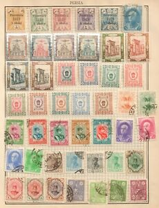 Middle Eastern - Small Lot of Used Stamps