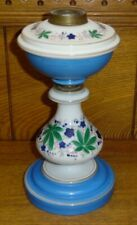 Antique Hand Painted Bristol Glass Kerosene Lamp Base