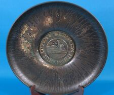 """Vintage Pal-Bell Israel Copper/Brass Wall Hanging Plate 13"""""""