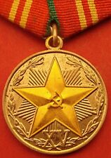 Soviet Russian Kgb 15 Years Long Service Medal 2cl. Original Ussr State Security