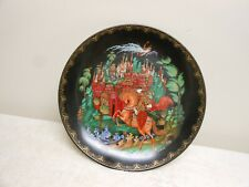 """Russian Plate """" Ruslan And Ludmilla """" # 60-V25-1.1 Used"""