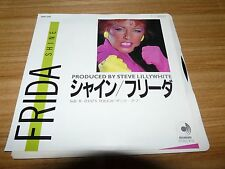 "FRIDA Shine JAPAN 7"" NM WAX DSP-229 ABBA"