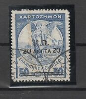 K3783/ GREECE – CHARITY – MI # Z43 USED CERTIFICATE – CV 1100 $