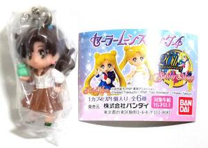Sailor Moon - Gashapon Swing Part 4 Keychain Figure Doll - MAKOTO JUPITER