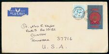 Mayfairstamps Bahrain 1981 to Clinton TN Cover wwf_48833