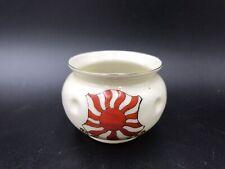 CRESTED CHINA ARCADIAN JAPAN CREST (729)
