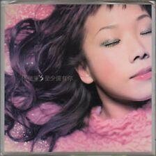 Sandy Lam Yi Lian / 林憶蓮 - 至少還有你 Promo Single (OOP) (Graded:EX/EX) POCD1358