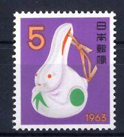 Sello Japon 1962 yvert nº 728 Año Nuevo Japan Nippon stamps