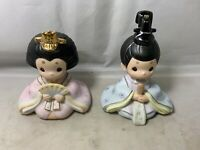 """2 Precious Moments """"All Girls Are Beautiful"""" Figurines 1998"""