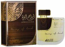 AMWAAJ AL OUD Prestige edition By Lattafa Perfume 100 ml EDP