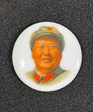 More details for vintage prc china chairman mao porcelain badge communist party ccp