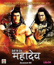 Devon Ke Dev Mahadev  Season 3 Dvd Set