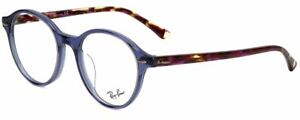 Ray-Ban Designer Reading Glasses RB7118F-8020 in Violet 50mm