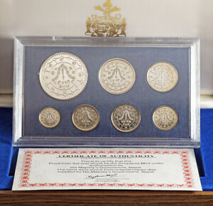 "1981(1974), Nepal. ""7th Coronation Anniv."" Proof Coins Set in Wooden Box w. COA!"