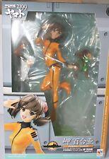 Megahouse Space Battleship Yamato 2199 Yamato Girls Collection Misaki Yuria