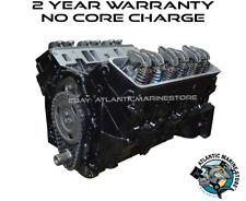 4.3L V6 1994-95 GM/MerCruiser Remanufactured Marine Long Block Standard Rotation