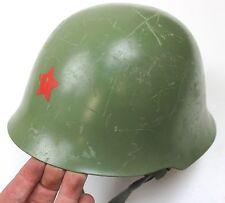 (No5) YUGOSLAVIA YUGOSLAVIAN ARMED FORCES M59 STEEL HELMET with DECAL