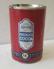 Vintage Sunshine Chocolate Cocoa Tin Canister Canada Coffee & Spice Montreal