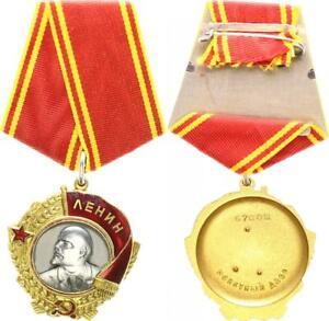 Russland Leninorden 1943 Gold, Platin kl.Emailfehler   51689