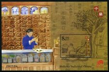 Macau Macao 2003 Medizin Heilmittel Trad. Chinese Medicine Block 111 MNH