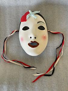 "Vintage 1981 Vandor  Pelzman Designs 8"" Geisha Heart Bird Porcelain Wall Mask"