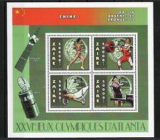 Briefmarken Olympische Spiele 1996 Zaire postfrisch