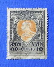 1921 THAILAND 10 SATANG SCOTT# 193 MICHEL.# 170 USED                     CS21393