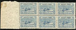 ESTONIA #138 Harbor at Tallinn Blocks of 6 Stamps Postage Ship 1938 Mint NH OG